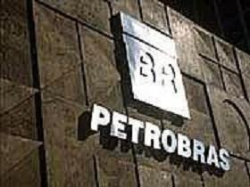 Alpek purchase Petrobras units