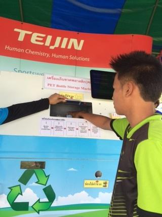 ACP Teijin PET bottle recycling