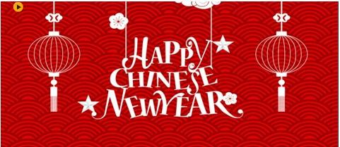祝福所有中国读者新年快乐