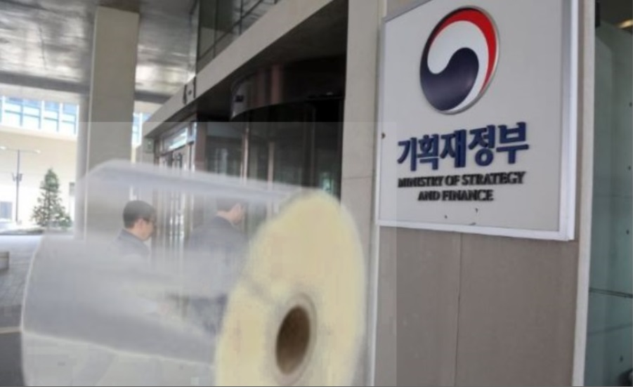 South Korea antidumping duties PET film imports