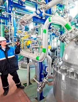 Covestro signs polyurethane products normalisation