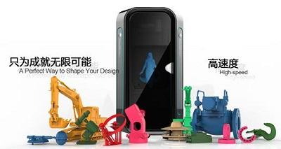 BASF China 3D printing Prismlab