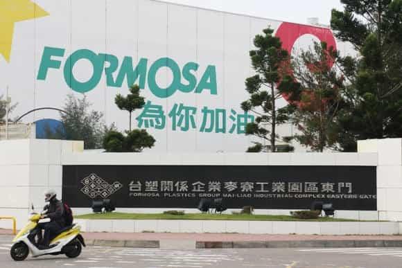 Formosa Plastics December prices PP