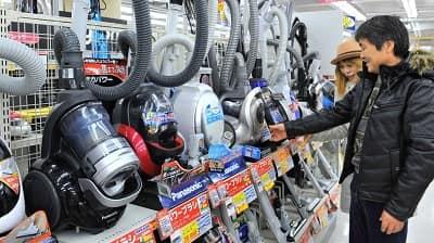 China green prices high end plastics