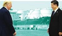 Petrochemicals Preforms Crude Oil