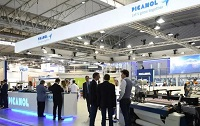 Picanol to show new textile machinery at Techtextil India