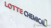 Lotte Chemical Q3 net more than halves on weak aromatics business