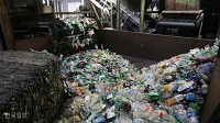 New PET bottle recycling rule effective on Feb. 1