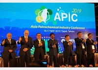 APIC meeting postponed on coronavirus