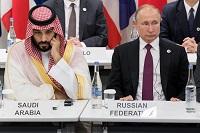Europe US Saudi oil
