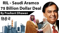 -Significant advantages exist in Reliance-Aramco deal: Report