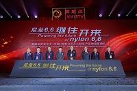Invista starts construction on $1bn adiponitrile plant in China