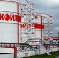 Lukoil selects Lummus PP technology for new plant in Russia