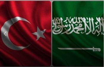 Turkey reinstates Saudi Arabia in customs scheme