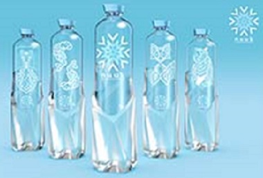 Sidel presents NUUK, the new rPET water bottle concept inspired by Greenland