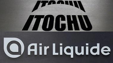 Itochu, Air Liquide eye hydrogen supply chain in Japan
