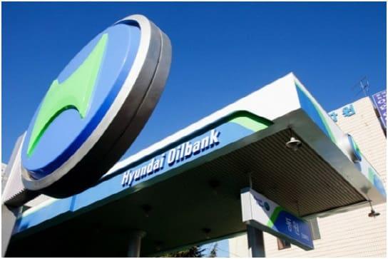 Hyundai Oilbank Expediting Penetration of Hydrogen Market