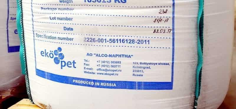 Tatneft bought Russian PET producer Ecopet