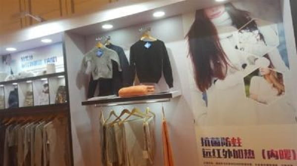 Chinese company develops clothes made of unique graphene fibers