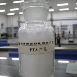 China's Yisheng permanently shuts oldest PTA unit