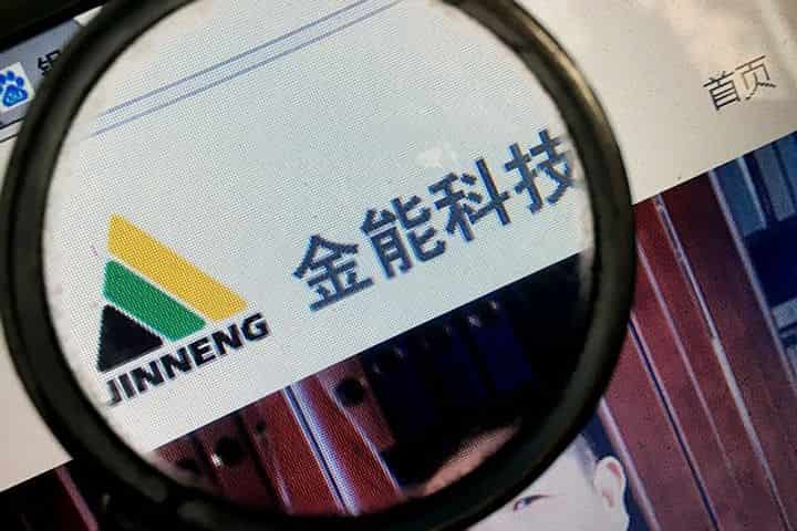 Jinneng Science Technology conducts trial run at its new PP plants in Shandong province